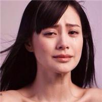 哭泣的阿娇~~