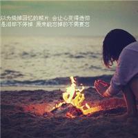 其实很想念曾经,那些人、那些事,不是说忘掉就能忘掉。