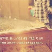 给男朋友留言的暖心话:写给男朋友的心里话