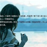 人生是相遇与分别的一生,因缘而相遇,因缘而分别