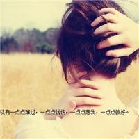 生活中只有拥有点点滴滴的,起起伏伏悲悲喜喜,才构成完整的人生