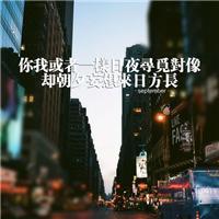 日文情话最暖心短句:日语情话最浪漫短句