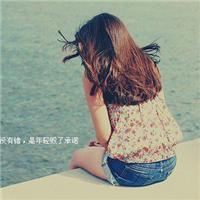 我们总是爱得太早,放弃得太快,轻易付出承诺,又不想等待结果。