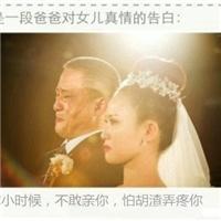 后悔结婚的经典句子:对婚姻失望的句子