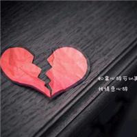 心碎图片滴血卡通图片:心碎的图片卡通图片