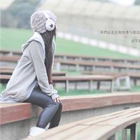 悲伤寂寞的图片:落寞的背影图片