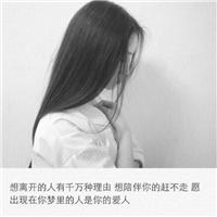 短句情话图片白色:一句话情话图片