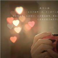 幸福经不起等待 别等到失去了才懂珍惜
