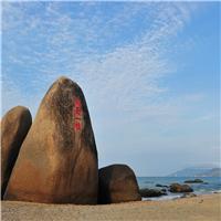天涯海角石头带字图片