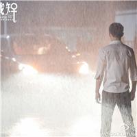 男生淋雨伤感图片