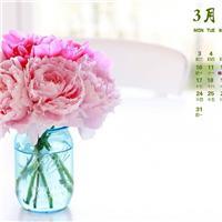 3月1日日历图片