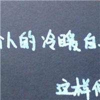 对一个人失望图片带字 人心失望图片带字