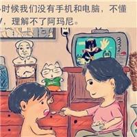 方媱莹的暴露系列 童年图片