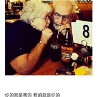 伤感图片_老人手牵手感人图片 老人感人爱情牽手图片
