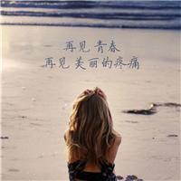 生活失望的图片带字 生活失望的图片带字