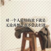 对爱失望的说说带图片