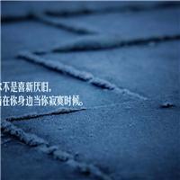 孤独唯美伤感图片带字