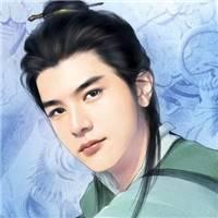 中国古代十大美男
