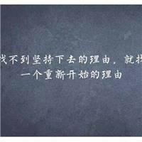 不要完全依赖一个人,要学会自己独立行走,否则当你失去那个人的时候
