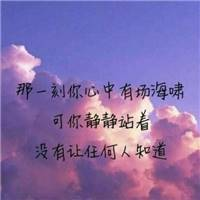 伤心欲绝,独自流泪到天亮