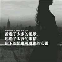 活着已经很不容易了,路途崎岖坎坷,大可不必屡屡陷入别人无心设下的陷阱