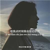 放弃过去的感情重新开始 象征重新开始的图片