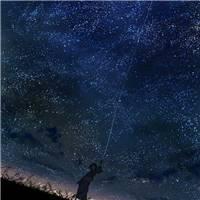 一个人看星空,人要米粒大,有点孤独的