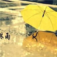女生伤感淋雨不打伞