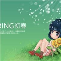 坐在草地上,风柔柔的吹着秀发,望着蓝天,憧憬着美好的爱情,美好的未来
