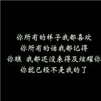 一句台词听出多少无奈与悲伤,你能读出那种感觉吗?