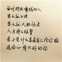 唯美情感励志 励志句子唯美简短