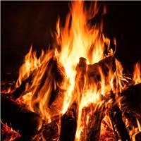 除夕夜笼火,火烧旺运,发大财