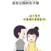 看似简单平淡的生活,却是最幸福浪漫#二次元#手绘#情侣#牵手