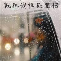 看了都想流眼泪#女生#雨伞