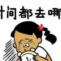 春节假期结束了