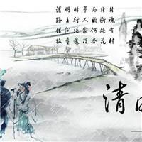 清明时节雨纷纷,路上行人欲断魂.#卡通#古风#手绘