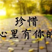 人生感悟,每天一点心灵鸡汤#树叶#秋天#唯美