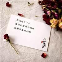 人生漫漫,却只一世轮回.这辈子,只愿和爱的人一起消磨时光.#小清新