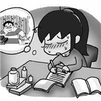临考试的前一天晚上#黑白#手绘#卡通